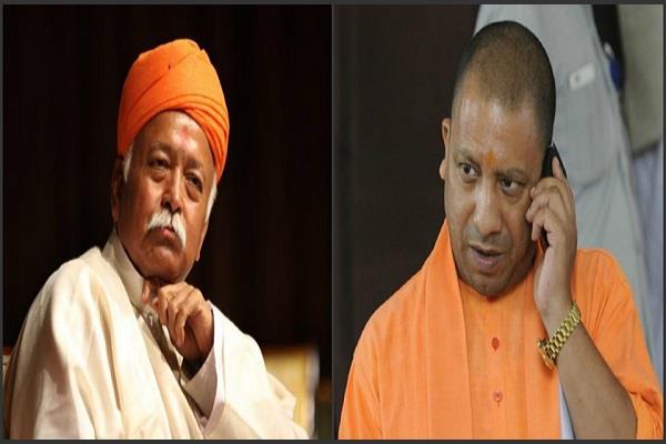'योगी को सीएम बनाना RSS की साजिश, भारत को करवाएगा हिंदू राष्ट्र घोषित'