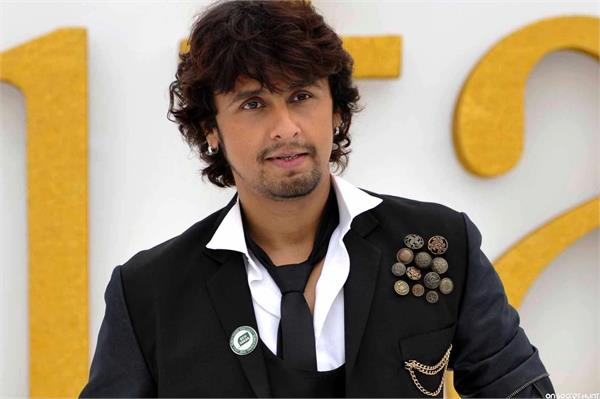 against sonu nigam a petition filed in the high court