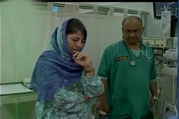 कश्मीर को स्थायी तौर पर अंधेरे में नहीं धकेला जा सकता : महबूबा