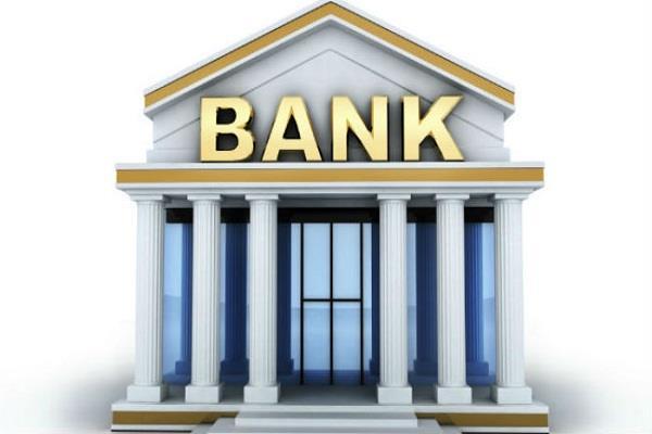 JOBS: इस बैंक में नौकरी का सपना है तो अभी करें आवेदन