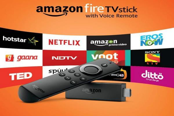 भारत में लांच हुआ Amazon Fire TV Stick, जानें क्या है इसमें खास?