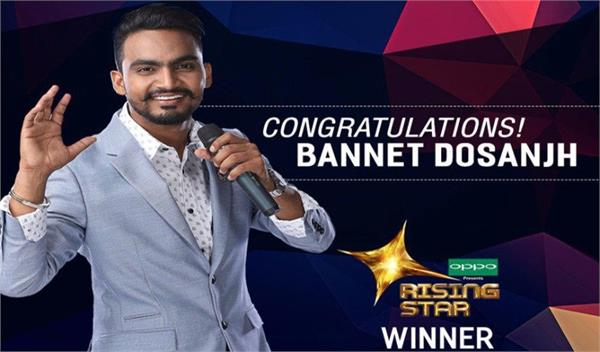 rising star winner s entry in bollywood