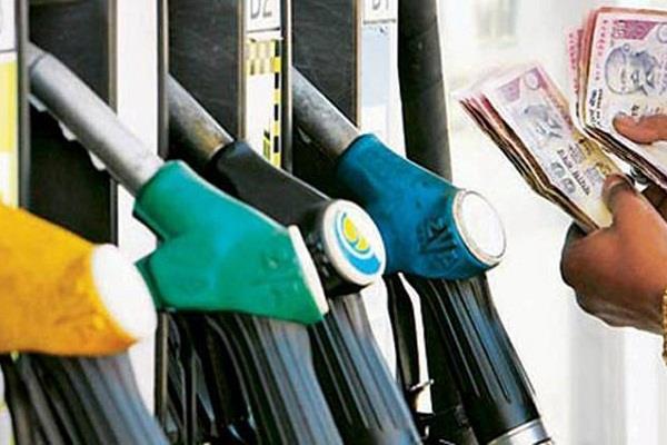 पेट्रोल और डीजल फिर हुआ मंहगा