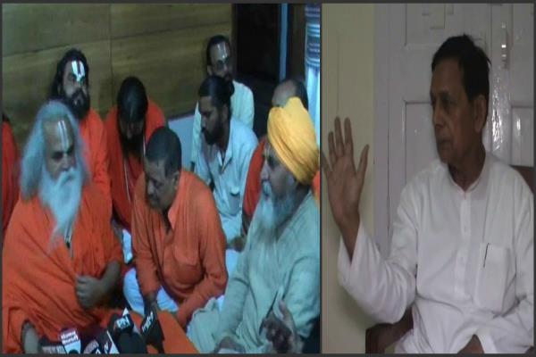 वेदांती के खिलाफ मुकदमा दर्जकर कड़ी कानूनी कार्रवाई करे प्रशासन: बाबरी मस्जिद पक्षकार