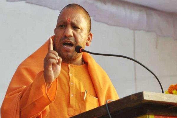 CM आदित्यनाथ योगी ने अपनाया सख्त रुख, दोबारा मांगा मंत्रियों से संपत्तियों का ब्यौरा