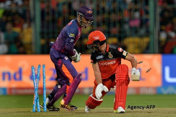 पुणे ने बैंगलोर को दी करारी शिकस्त, 27 रन रहते जीता मैच
