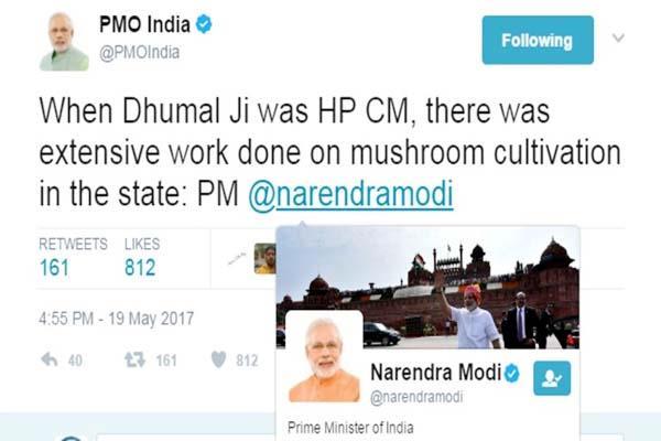 PM मोदी ने की धूमल की तारीफ, वायरल हुआ Tweet