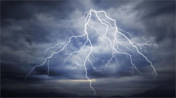 आसमानी बिजली ने ली युवक की जान
