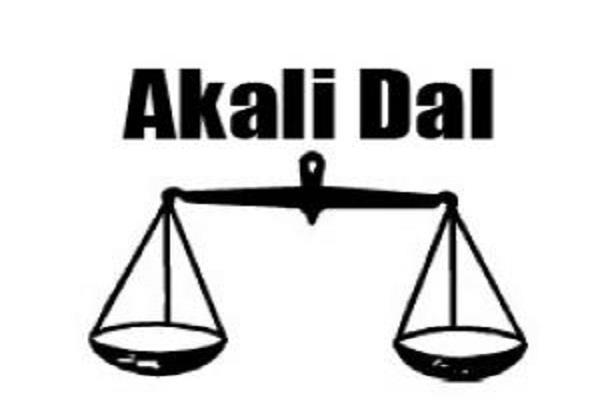 अमरेंद्र 21 सिखों के कत्ल के खिलाफ गवाही दें: शिअद