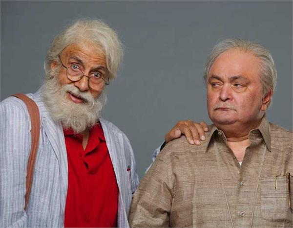 amitabh bachchan is playing father of rishi kapoor in 102 not out