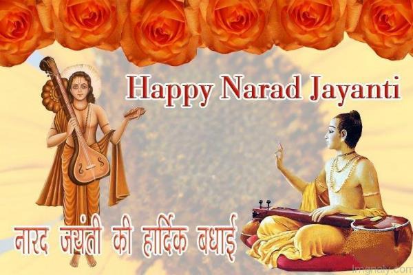 आज का पंचांग: 12 मई 2017, शुक्रवार ज्येष्ठ कृष्ण तिथि द्वितीया