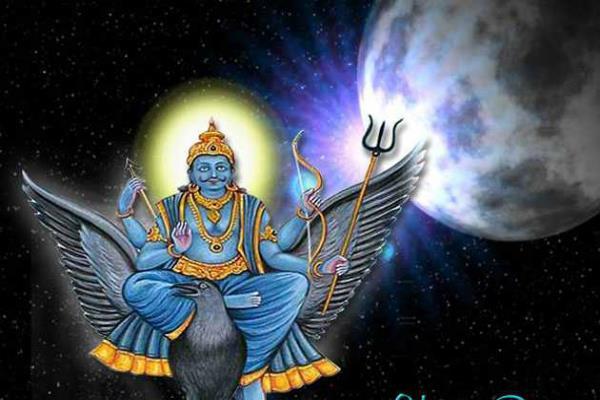 न्याय के देवता शनिदेव को करें संतुष्ट, फिर देखें करिश्मा किस्मत का
