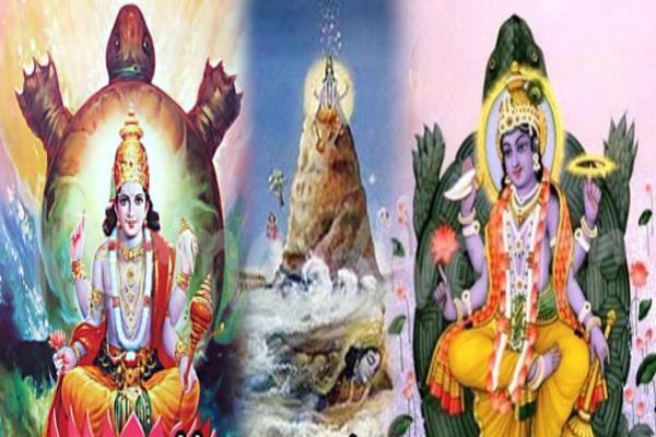 श्री कूर्म जयंती आज: कथा के साथ जानें क्यों लिया भगवान ने कछुए रुप में अवतार