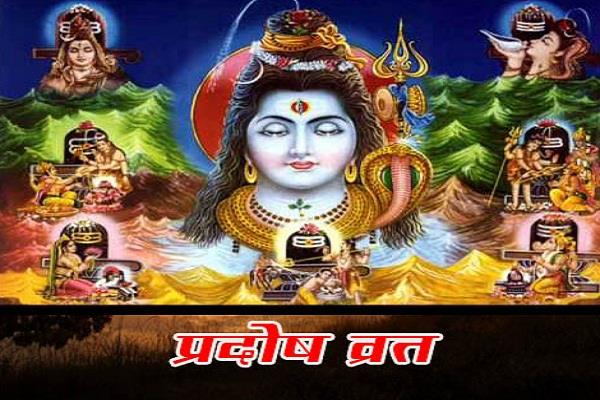 आज का पंचांग-23 मई 2017, मंगलवार ज्येष्ठ कृष्ण तिथि द्वादशी