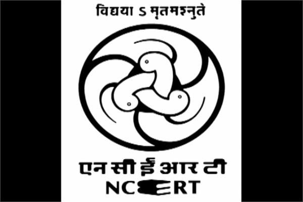 NCERT ने सभी प्राइवेट स्कूलों को जारी की यह हिदायतें