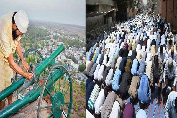 रमजान में मस्जिदों से दागे जाते हैं तोप के गोले