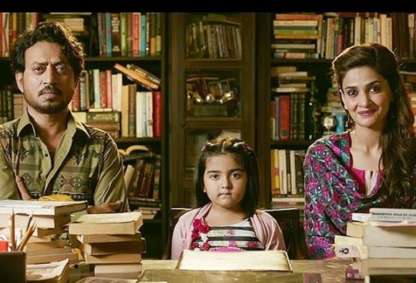 movie review of hindi medium