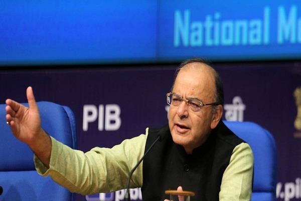 GST पर मीटिंग आज से, भारत बनेगा 'वन टैक्स रेट' वाला मार्कीट
