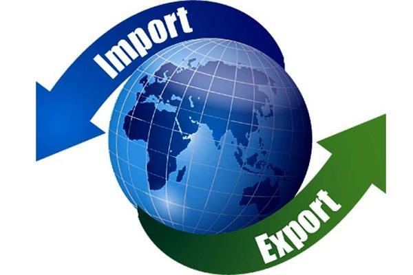 अप्रैल में व्यापार घाटा बढ़ा, एक्सपोर्ट में गिरावट