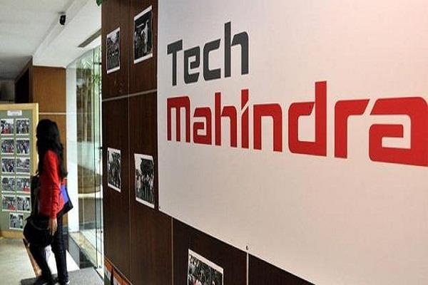 Tech Mahindra शीर्ष 20 वैश्विक प्रौद्योगिकी सेवा ब्रांड में शामिल