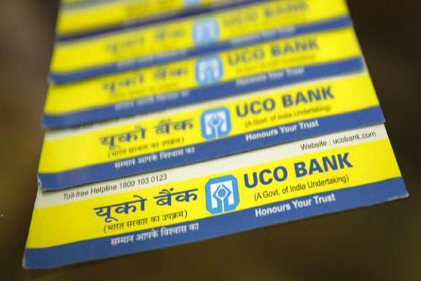 यूको बैंक को 588 करोड़ रुपए का शुद्ध घाटा