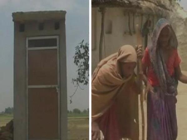 अनोखी मिसालः 102 साल की सास को ना हो तकलीफ, 80 साल की बहू ने बनवाया शौचालय