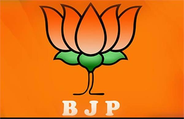 भाजपा ने पार्टी विरोधी गतिविधियों के लिए 87 कार्यकर्ताओं को किया निष्कासित
