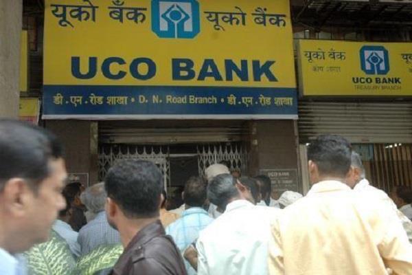 इन कारणों के चलते यूको बैंक के बिजनेस पर लगा प्रतिबंध