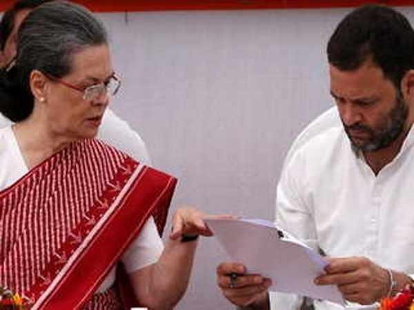 योगी सरकार का राजीव गांधी ट्रस्ट को नोटिस, जमीन पर है गैर-कानूनी कब्जा