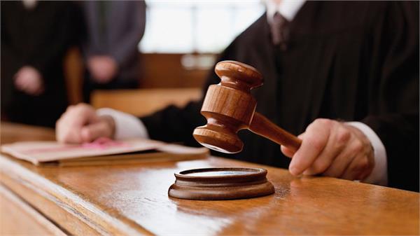 प्रेमी संग मिल पति का किया था एेसा हाल,2 साल बाद मिली सजा