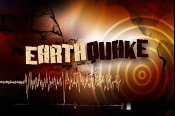 कैरेबियन आइलैंड्स में तेज भूकंप, सुनामी की आशंका