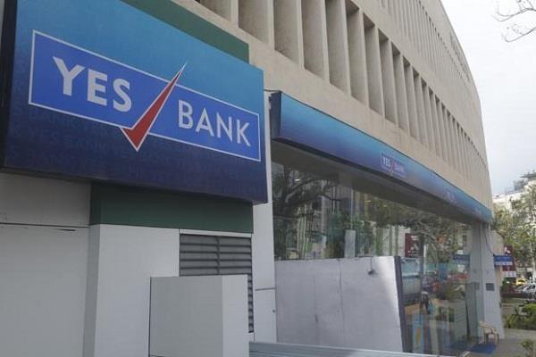 Yes bankने नहीं माना RBIकाआदेश, छुपाया एन.पी.ए