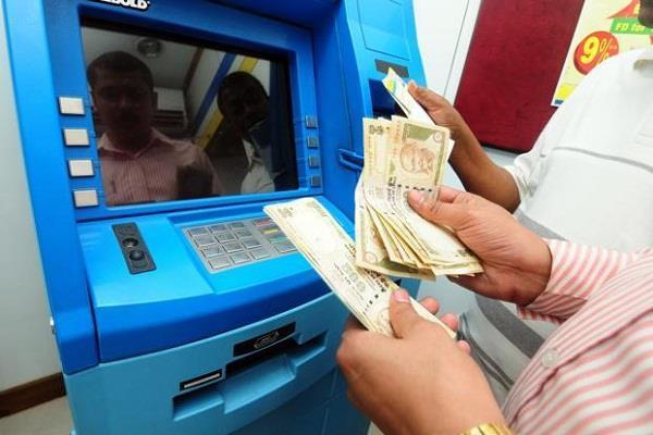 ATM से पैसा निकालना होगा महंगा, जानिए क्यों ?