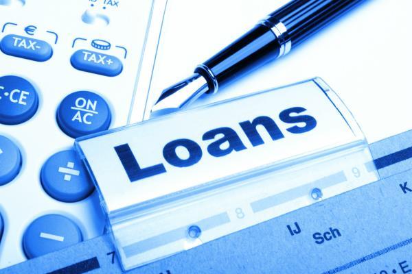 अगर आप ने भी बैंक से लिया है लोन, तो जरूर पढ़ें यह खबर!