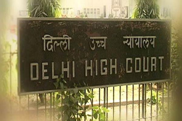 दिल्ली उच्च न्यायालय ने ED की याचिका पर मारन बंधुओं से मांगा जवाब
