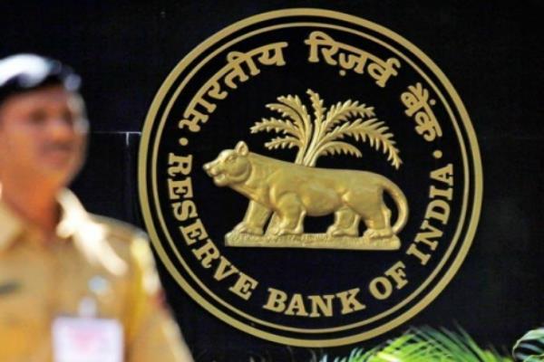 वित्त मंत्रालय ने RBI को दिए निर्देश, जल्द दूर होगी कैश की किल्लत