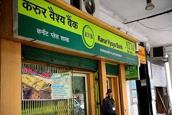 करुर वैश्य बैंक का मुनाफा 57.7% बढ़ा