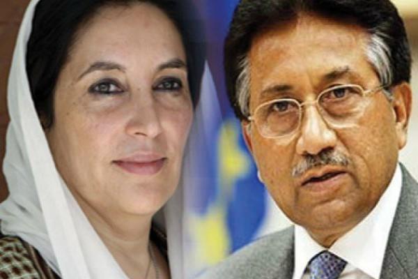 'बेनजीर हत्या मामले में व्यक्तिगत रूप से पेश होना चाहते हैं मुशर्रफ'