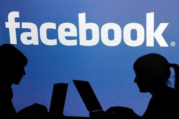 गलत जानकारी देने के आरोप में FB पर 12 करोड़ डॉलर से अधिक का जुर्माना