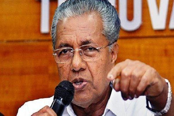 केरल सरकार छात्रों को छात्रवृत्ति देने पर विचार करेेगी