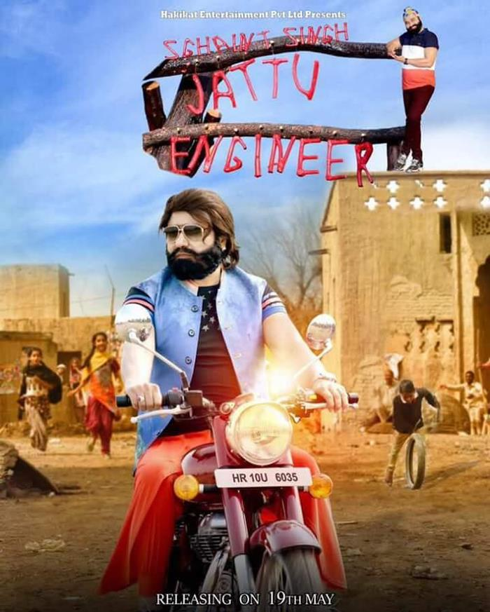 new poster release of jattu engineer