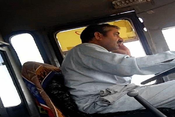 यातायात नियमों की उड़ी धज्जियां, मोबाइल पर बात करते बस ड्राइवर का वीडियो वायरल
