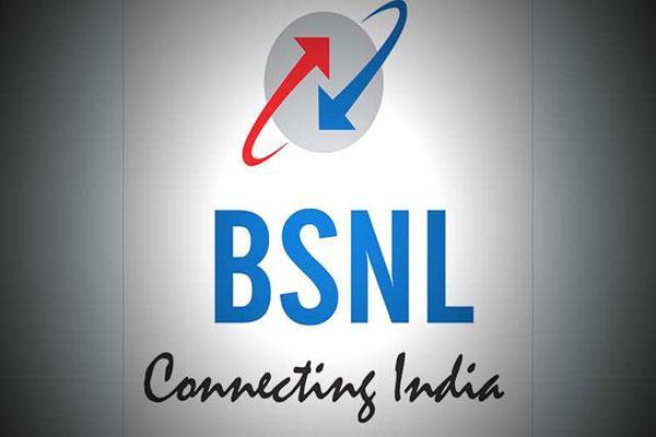 जियो को भी मात देगा BSNL का ये धांसू ऑफर