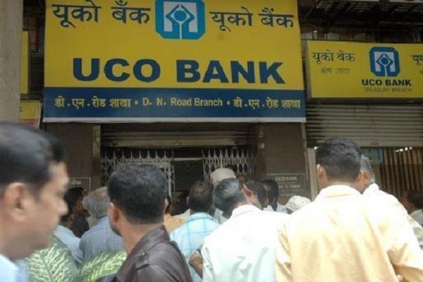 यूको बैंक के कारोबार विस्तार पर लगी रोक