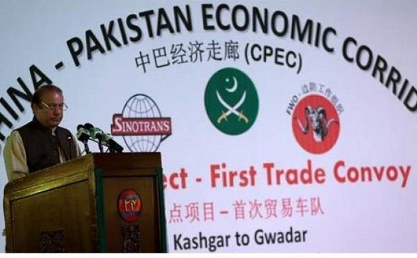 CPEC के विस्तृत मास्टर प्लान का खुलासा, पता चल गए चीन के इरादे