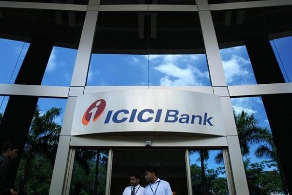 खुशखबरी! ICICI ने सस्ता किया होम लोन, कम ब्याज पर मिलेगा कर्ज