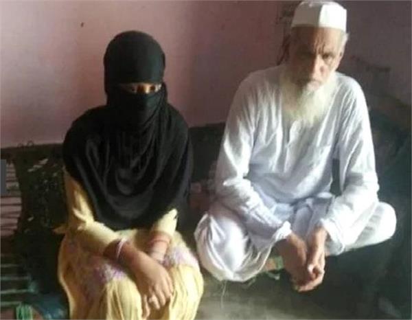 तीन तलाक का दंशः दहेज के 5 लाख नहीं मिले तो SMS से भेजा तलाक