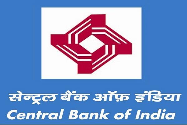 कर्नाटक बैंक मुनाफे में, सेंट्रल बैंक 591.8 करोड़ का घाटा