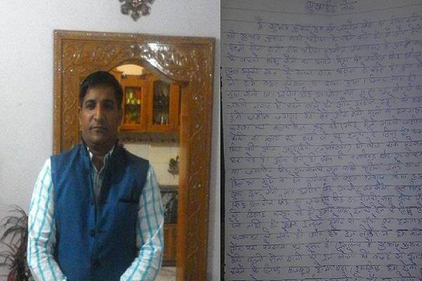 लापता भाजपा नेता की नहर से मिली कार, सुसाइड नोट अौर सल्फास की गोलियां बरामद