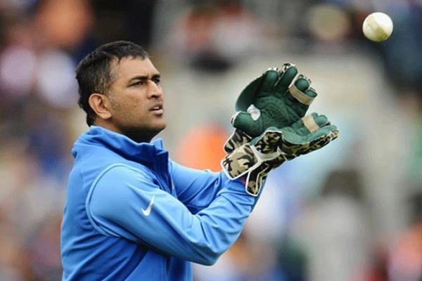 महेंद्र सिंह धोनी एक बार फिर बने कप्तान!